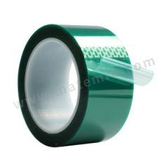 3J PET高温绿胶带 6620 厚度:0.06mm 长度:66m 短期耐高温:200℃ 宽度:50mm  卷