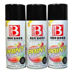 保赐利 高级自动喷漆 B-1088 色号:6 橙红色 净含量:200g  罐