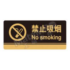 安赛瑞 亚克力标识牌(禁止吸烟) 35241 材质:3mm厚亚克力  张