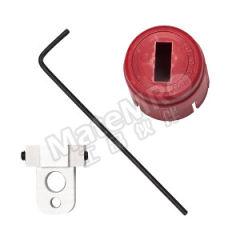 贝迪 SMC空气管路调节器锁 64539(Y67314)  把
