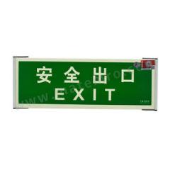 宜世友 蓄发光墙面紧急疏散指示标识(安全出口) SJ-3-L113  个