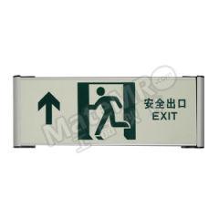 安赛瑞 自发光单面疏散标识(↑安全出口) 20119 材质:铝合金边框+自发光板  个