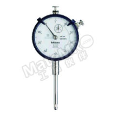 三丰 指针式百分表-标准型 2050SB 每圈行程:1mm 分度值:0.01mm 表盘读数:±0~100mm 测力:<2N 表盘直径:Φ57mm  只