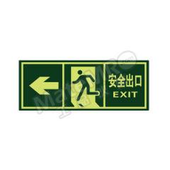 安赛瑞 经济型自发光标识(安全出口) 21625  包