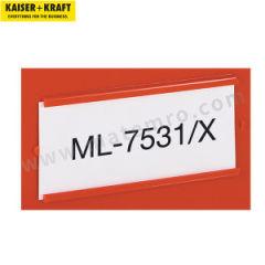 皇加力 可堆叠运输盒标签 612209  包