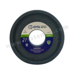 冠亿 陶瓷砂轮(灰色) 125×20×12.7 A 80# 材质:刚玉  片