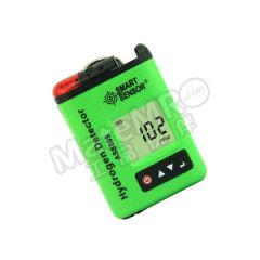 希玛仪表 氢气检测仪 AS8809 工作湿度:15~95%RH 检测气体:氢气  台