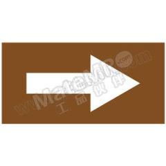 安赛瑞 管道流向箭头标识贴(棕底白箭头) 15423  包