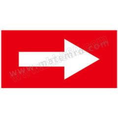 安赛瑞 管道流向箭头标识贴(红底白箭头) 15411  包