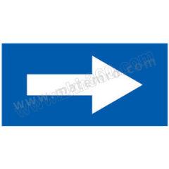 安赛瑞 管道流向箭头标识贴(蓝底白箭头) 15425  包