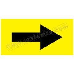 安赛瑞 管道流向箭头标识贴(黄底黑箭头) 15413  包