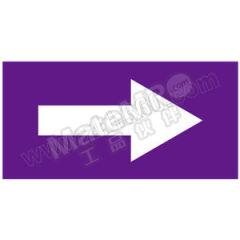 安赛瑞 管道流向箭头标识贴(紫底白箭头) 15422  包