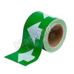 安赛瑞 管道流向箭头带(绿底白箭头) 33520  卷