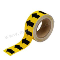 安赛瑞 管道流向箭头带(黄底黑箭头) 33501  卷
