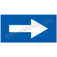 安赛瑞 管道流向箭头标识贴(蓝底白箭头) 15433  张