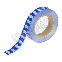 安赛瑞 反光管道流向箭头带(蓝底白箭头) 33527  卷