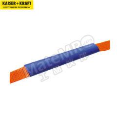 皇加力 捆扎带塑料抗磨护套 968856  个
