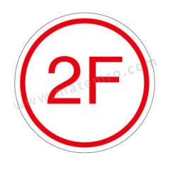 安赛瑞 定制标识 GD175  张