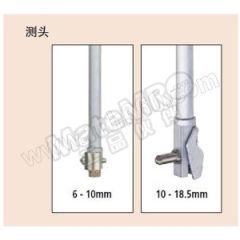 三丰 内径表-小孔 511-204 分度值:0.01mm 测量深度:100mm  只