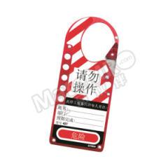 玛斯特锁 带标签安全锁钩 427MCN  个
