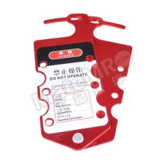 博士 铝联牌安全搭扣锁 BD-K53  个