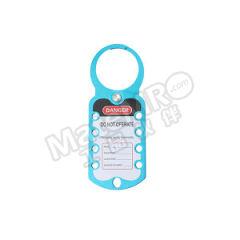 博士 铝联牌安全搭扣锁 BD-K52  个