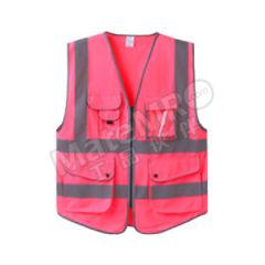 星华 高亮达标款多彩反光背心 120150 颜色:粉红色  件
