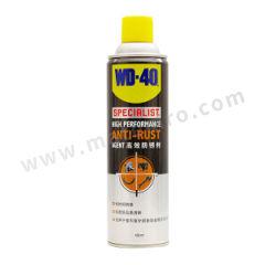 WD-40 专家级高效防锈剂 851145  罐