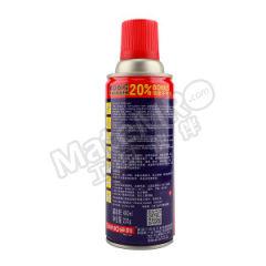 三和 多用途防锈润滑剂 H310-60  罐