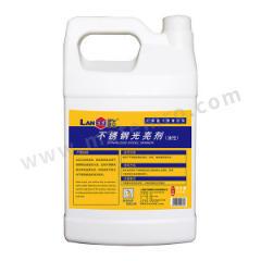 蓝飞 不锈钢光亮剂(油性) Q09-1 清洁剂类型:有机溶剂  桶