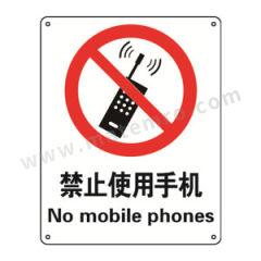 安赛瑞 GB安全标识(禁止使用手机) 34873 材质:塑料板  张