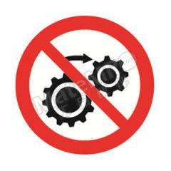 安赛瑞 GB安全标识(禁止转动) 34903 材质:塑料板  张