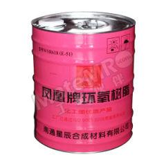 蓝星 双酚A型环氧树脂 WSR618  桶