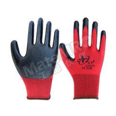 星宇 十三针红尼龙丁腈涂掌手套 N528  双