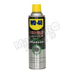 WD-40 专家级刹车系统清洁剂 85324A  罐