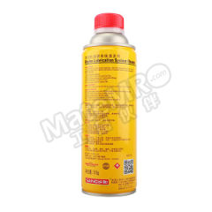 三和 发动机润滑系统清洗剂 PH161  罐