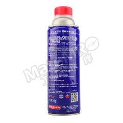 三和 三元催化清洗剂 PH163  罐