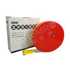 安赛瑞 反光盒装警示隔离带(警戒线) 12472  盒