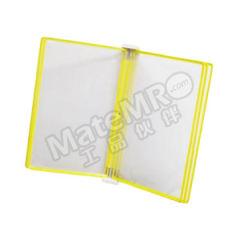 安赛瑞 磁吸式壁挂文件展示架 12277 材质:PVC材质  套