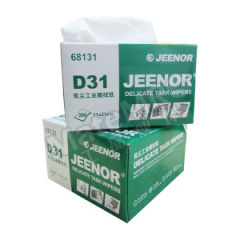 洁诺 D31低尘工业擦拭纸 68131 单张尺寸:11×21cm  盒