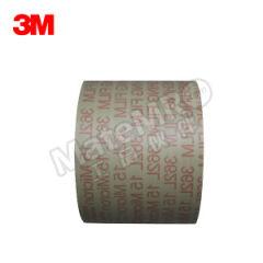 3M 362L精密抛光带 3M-362L-15 材质:氧化铝  条