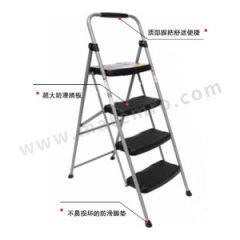 稳耐 两步家用梯 222-6CN 额定载荷:102kg 梯阶数:2 材质:铁制  架