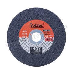 ROBTEC T41黑色双网不锈钢切割片 125×1.2×22 孔径:22mm 厚度:1.2mm 最小起订量:100  片