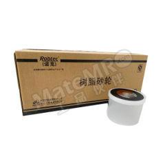 ROBTEC 诺克T41黑色双网不锈钢切割片 125×1.2×22 孔径:22mm 厚度:1.2mm  片