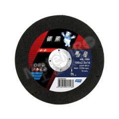 诺顿 银熊系列切割片(通用型) 66252838212 最小起订量:20 厚度:3mm 孔径:22.23mm 包装数量:100片/箱  片