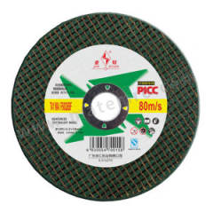 金钻 不锈钢切割片(绿片) 400×3.2×32(G) 最小起订量:25 包装数量:25片/箱 厚度:3.2mm 孔径:32mm  片