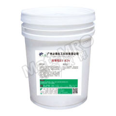 止境 除垢粉 ZJ-824 清洁剂类型:水基  桶