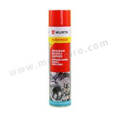 伍尔特 伍尔特金属零件清洗剂(75周年特别款) 890108775  罐