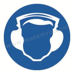 安赛瑞 GB安全警示标签(必须戴护耳器) 32633  包