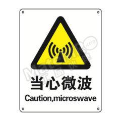 安赛瑞 GB安全标识(当心微波) 35165  张
